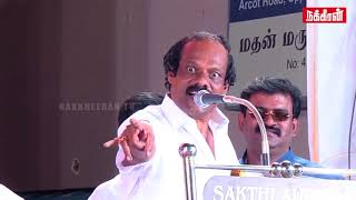 Dindigul Mr. Leoni Speaks of the Real Political Issues in TN