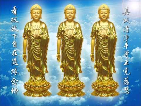 Nhạc Niệm Phật Tiếng Hoa (NamMoAmiTuoFo)