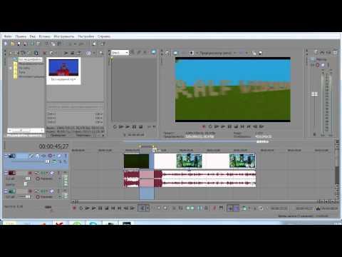 Как вырезать фрагмент из видео Инструкция от Movavi
