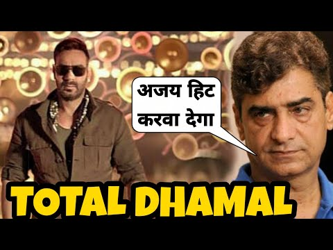 Total Dhamaal Trailer Shocking Statement On Ajay Devgn By Total Dhamaal Director