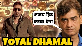total-dhamaal-trailer-shocking-statement-on-ajay-devgn-by-total-dhamaal-director