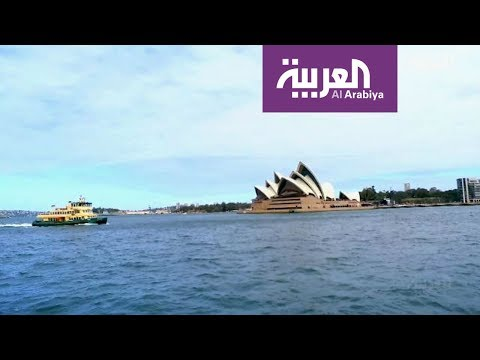 السياحة عبر العربية في سيدني الاستراليه مع ليث بزاري  - نشر قبل 2 ساعة