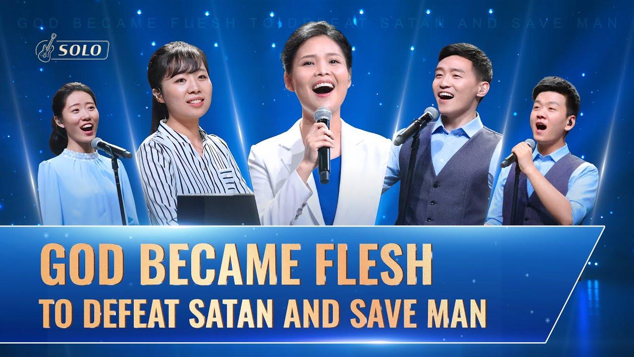 "Gospel Song   ""God Became Flesh to Defeat Satan and Save Man"""