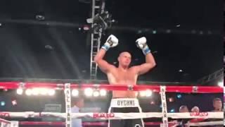 Бокс Иван Дычко (КАЗ) одержал вторую досрочную победу на профи-ринге