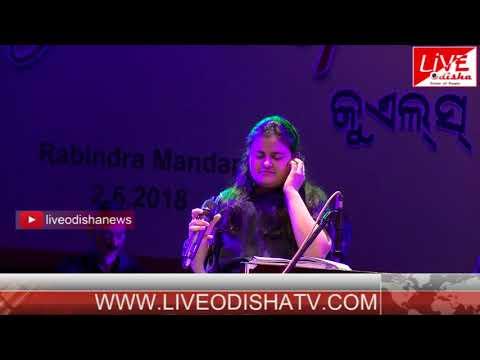 ଶୁଣନ୍ତୁ ଅନନ୍ୟାଂକ ସୁମଧୁର କଣ୍ଠରୁ କିଛି ଗୀତ || Indian idol junior Ananya's best ever performs