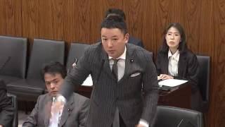 山本太郎「福1の排気塔・倒壊リスク」参院4/12資源エネルギーに関する調査会