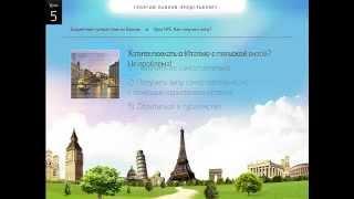 видео Бюджетный отдых на море: доступные страны и полезные советы по организации