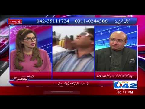 lahore basant festival celebrations well be opened  | Bolo lahore  | 30 January 2018 | City 42
