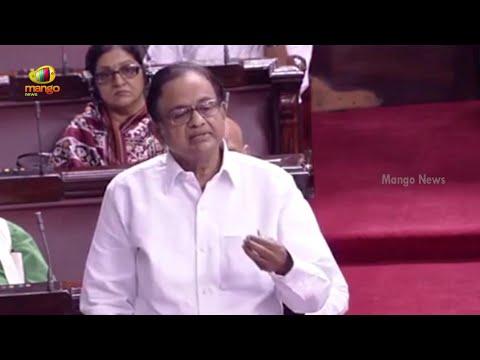 P Chidambaram Full Speech Over GST Bill | Arun Jaitley | Rajya Sabha | Parliament Session