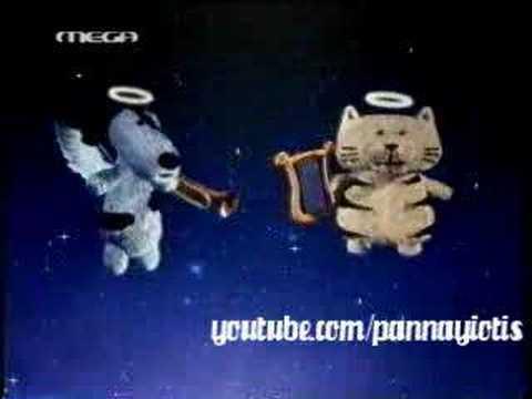 mega channel christmas ident 2003, meg and ega 3