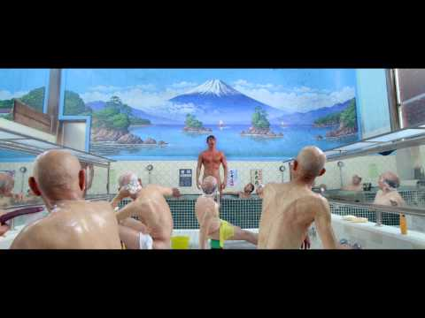 Therme Romae Clip
