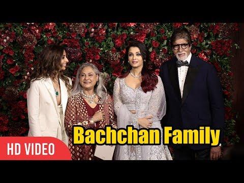 First Time Jaya Bachchan Smiling at Deepika-Ranveer Reception Party | Aishwarya Rai, Amitabh, Shweta