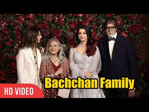Jaya Bachchan Smiling at Deepika-Ranveer Reception Party | Aishwarya Rai, Amitabh, Shweta