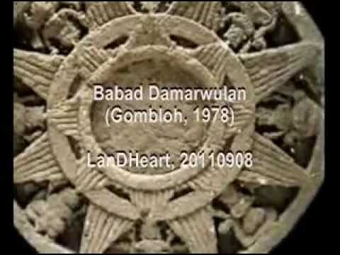 Babad Damarwulan - Gombloh