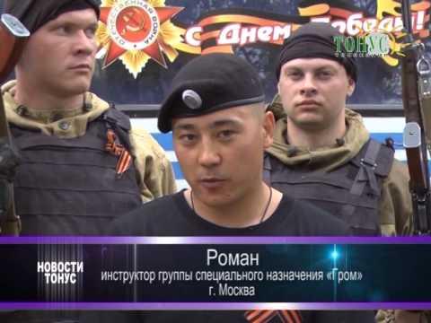 Посмотреть новости ставропольского края сегодня
