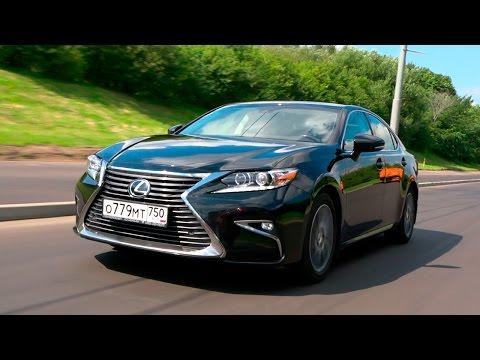 Lexus ES250 Тест драйв via ATDrive