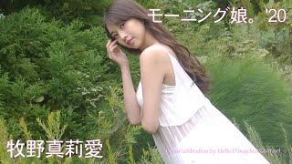 This video was uploaded to YouTube by Hello17majcktxcChannel from JAPAN. Video format [MPEG-4 AVC, 1920x1080, Progressive, 29.97 fps, ...