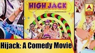 Hijack: Pyaar Ka Punchnama Girl Returns With A Comedy Movie   ABP News