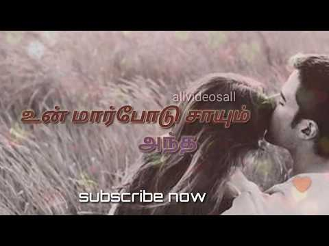 Un Perai Sollum Pothe | WhatsApp status video tamil | angadi theru |