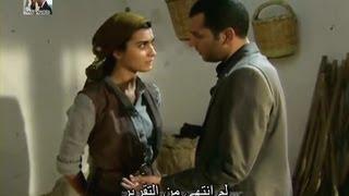 مسلسل عــاصـــى | الحـلـقــه 4 | متـــرجمــــه