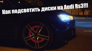 Топ 10 недостатков Audi rs3 1-я часть