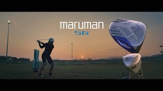 [마루망]마루망SG TV광고(여) w 이벤트 30s