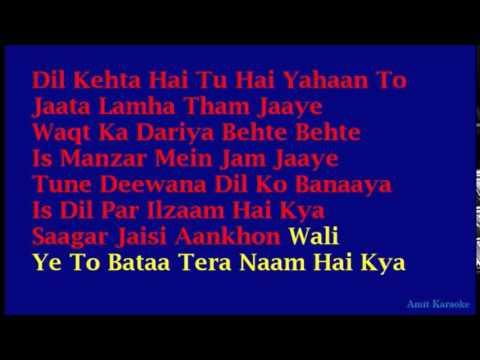 Sagar Jaisi Ankhon Wali Cover - A Tribute to Kishore Kumar