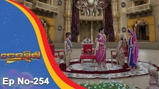 Tejaswini Ep 254  9th August 2017