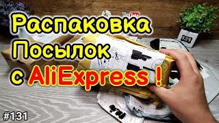 №131 Распаковка Посылок с Алиэкспресс ! ИРРИГАТОР РОКИМЕД и Другие Интересные Товары из Китая !
