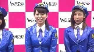 スマホ専用放送局WALLOP(http://wallop.tv/)にて毎週土曜日19:00〜生放...