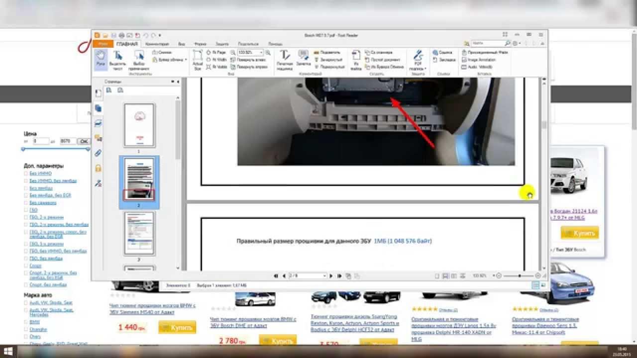 microtek filmscan 35 инструкция pdf