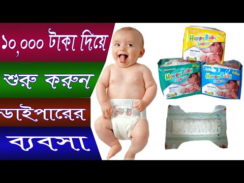 Buying, Using and Maintaining Modern Cloth Diapers | With Superbottoms from YouTube · Duration:  11 minutes 12 seconds