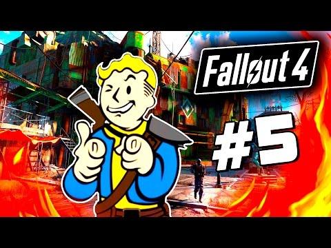 Fallout 4 - Строительство деревни! - ГОРОД МЕЧТЫ! (60 Fps) #5