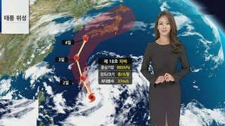 [날씨] 일요일 중부지방 호우…전국에 비