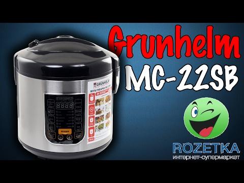 Мультиварка GRUNHELM MC-22SB (Black)