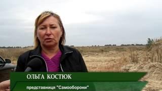 видео Кодекс України про надра 2014