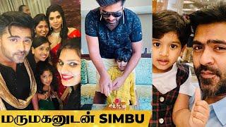 மருமகனுடன் பிறந்தநாள் கொண்டாடிய Simbu | Elakiya, Hardik pandya, Rayane Mithun