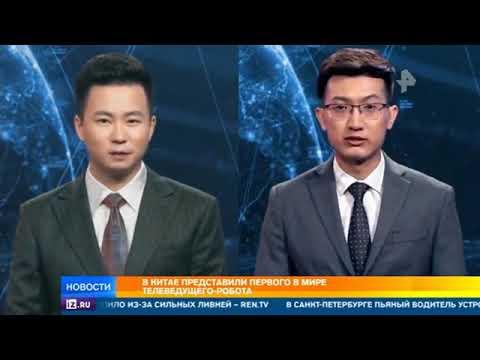 В Китае ведущего