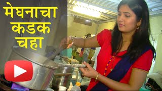 Prajakta Mali (Meghna) Makes Tea On The Sets Of Julun Yeti Reshimgathi - Zee Marathi Serial