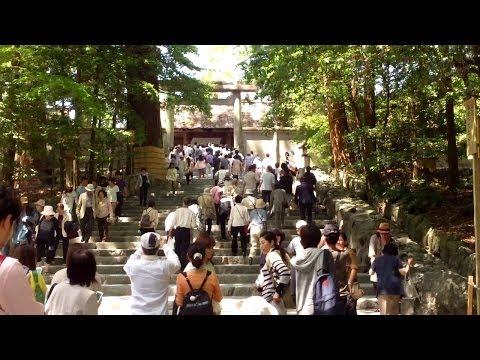 Ise Jingu Grand Shrine - Naiku