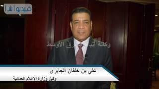 بالفيديو : وفد من وزارة الإعلام العمانية يزور وكالة أنباء الشرق الأوسط