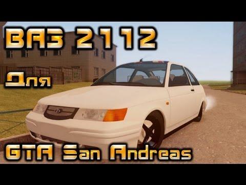 ВАЗ 2112 Купе
