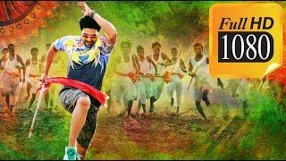 Senthamara Poothirich - RaamLeela Tamil Movie Songᴴᴰ (2015)   RamCharan ,Kajal AgarWal,Yuvan