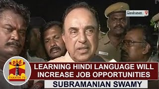 """Learning Hindi Language will increase Job Opportunities"" – Subramanian Swamy, BJP"