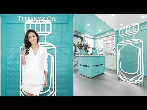 侯佩岑的戀愛必勝絕招公開!Tiffany&Co.限定香氛坊一定要打卡拍照