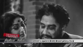 Actor Sivaji Ganesan Did not Sleep for Two Nights for Pasamalar Climax Scene