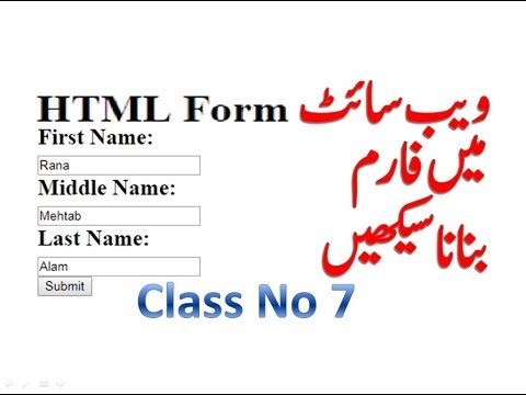 7- Complete HTML Course In Urdu/Hindi (Form In HTML) - Lunar Computer College