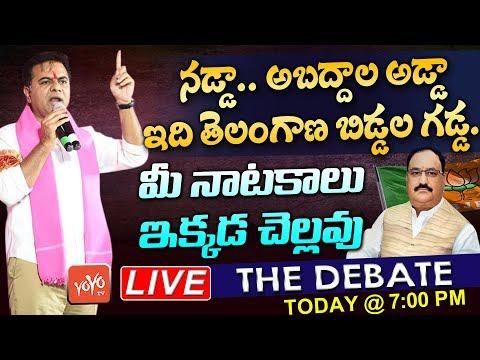 LIVE : Debate On KTR Comments On BJP Leader JP Nadda | CM KCR | TRS | Telangana News | YOYO TV Live