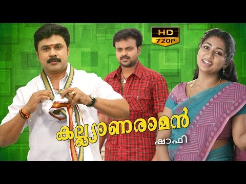 Kalyanaraman Malayalam Full Movie | dileep...