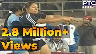 India vs New Zealand   Women's Final   Pearls 4th World Cup Kabaddi Punjab 2013